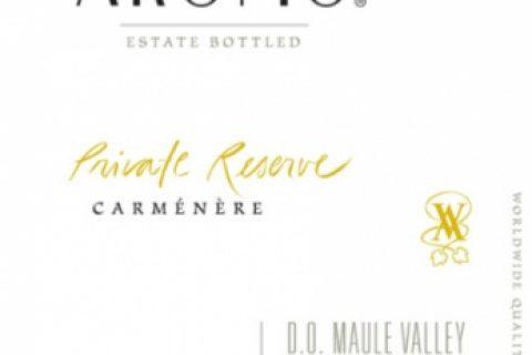 安第斯阳光酒园特选系列卡麦妮干红葡萄酒 AROMO Private Reserve Carmenere